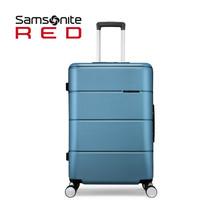 Samsonite/新秀丽 纯色拉杆箱时尚外观防刮耐磨PC质地专柜同款行李箱20/25/28英寸旅行箱 TU2 浅蓝色 28寸
